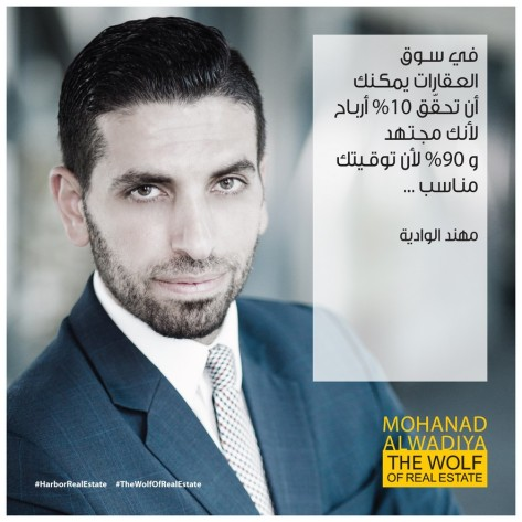 Mohanad Alwadiya_Social Media Quotes 2-5