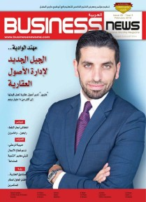 Mohanad Awadiya - MD of Harbor Real Estate - Business News Arabia - Magazine Cover Feb 2015