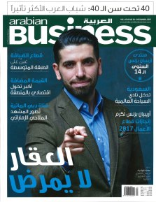 Arabian_Business_Week